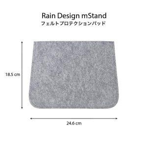 rain design mStand フェルトプロテクションパッド